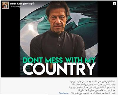 Pakistan-pm-said-pulwama attck