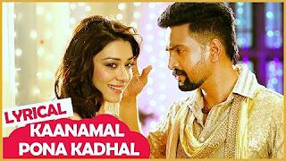 Dhilluku Dhuddu Songs _ Kaanamal Pona Kadhal Song _ Lyrical Video _ Santhanam _ Thaman SS