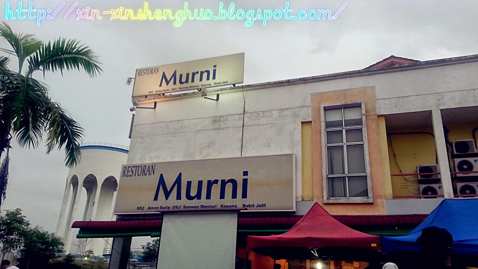 Restoran Murni