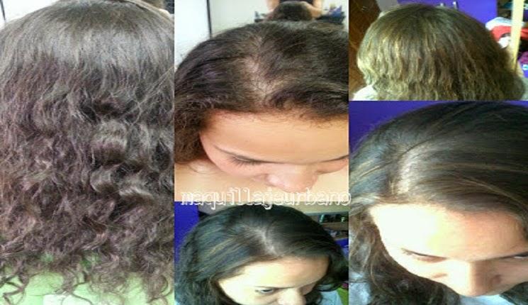 cabello antes de la quimica capilar