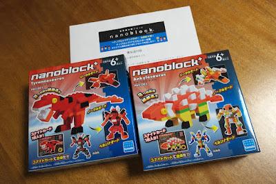 ナノブロックプラス きょうりゅう 二種