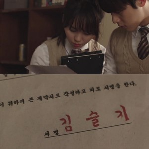 Sinopsis Web Drama Nightmare Teacher Episode 5