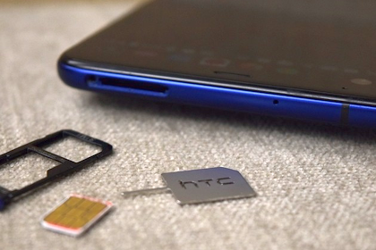 How to Insert SIM and Memory on HTC U Ultra