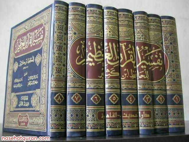 Cara Menafsirkan Al Quran