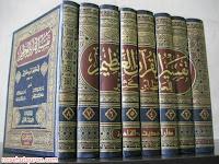 Cara Menafsirkan Al Quran dengan Benar Sesuai Kaidah Para Ulama