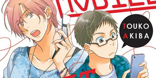 Suivez toute l'actu de Mobile Sweet Honey sur Japan Touch, le meilleur site d'actualité manga, anime, jeux vidéo et cinéma