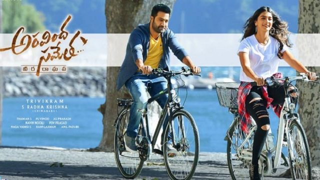 aravinda sametha full movie telugu movierulz download