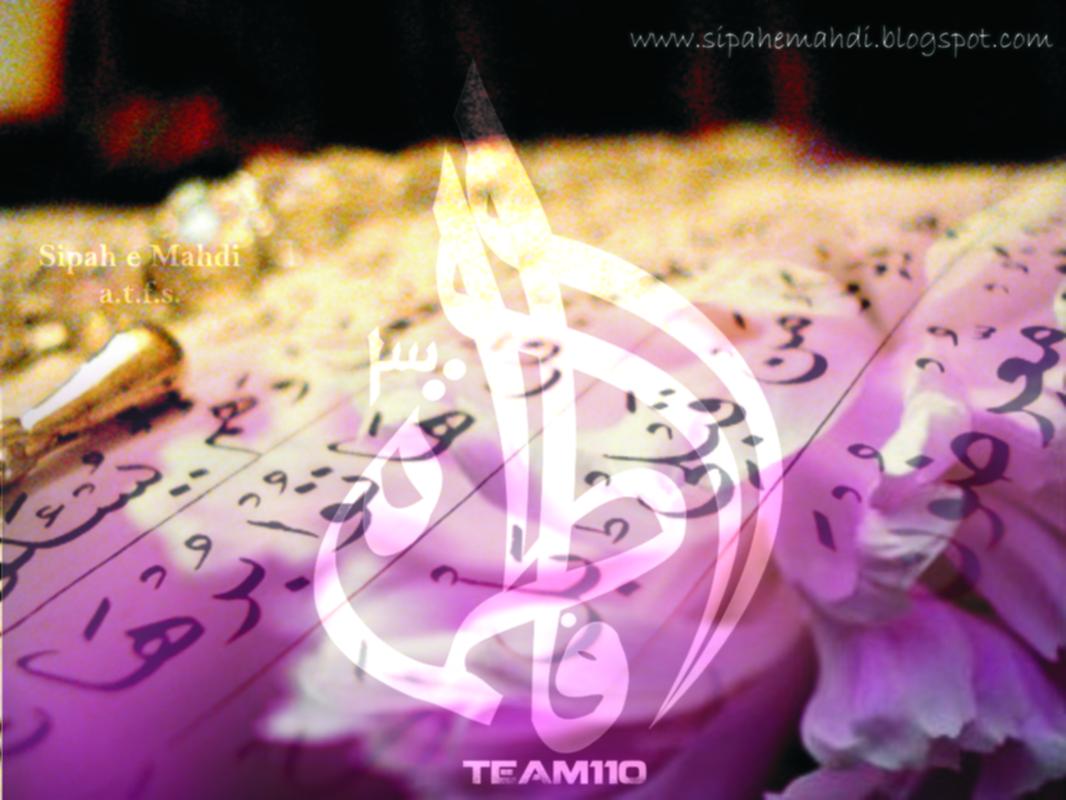 3 Janab E Fatema Wallpapers