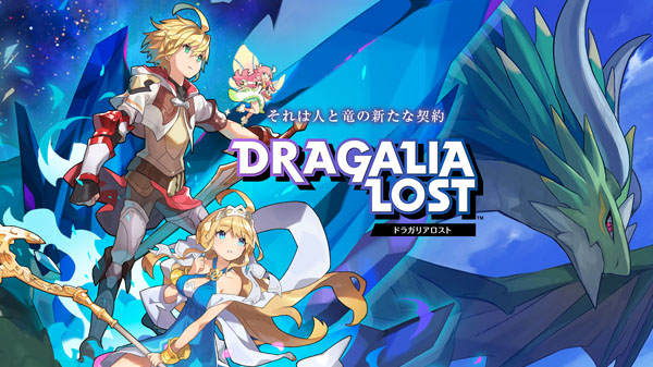 Game 'Dragalia Lost' Tayangkan Trailer Pertama