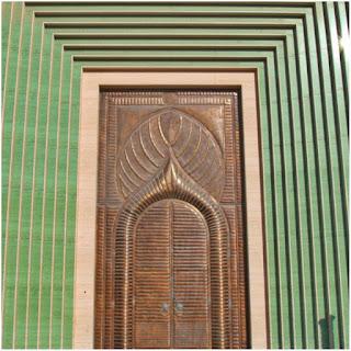 Puerta en Katara en Doha, Qatar