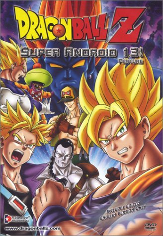 Dragon Ball Z: Super Android 13! (English Audio)