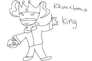 Ini Dia Wujud Raja Kamehamia