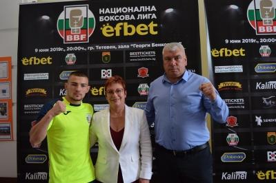 Тетевен ще е домакин на първия кръг на Националната боксова лига