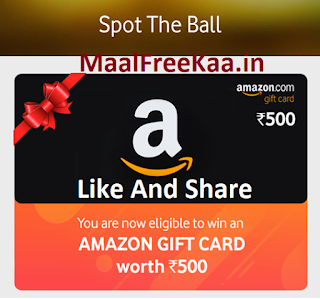Daily Free Amazon Gift Card 500