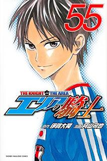 "Anunciado el final de ""Area no Kishi"" de Hiroaki Igano"
