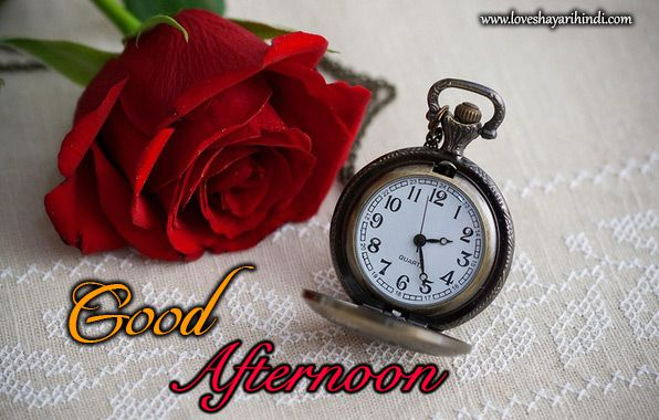Good Afternoon Messages, SMS Wishes in English