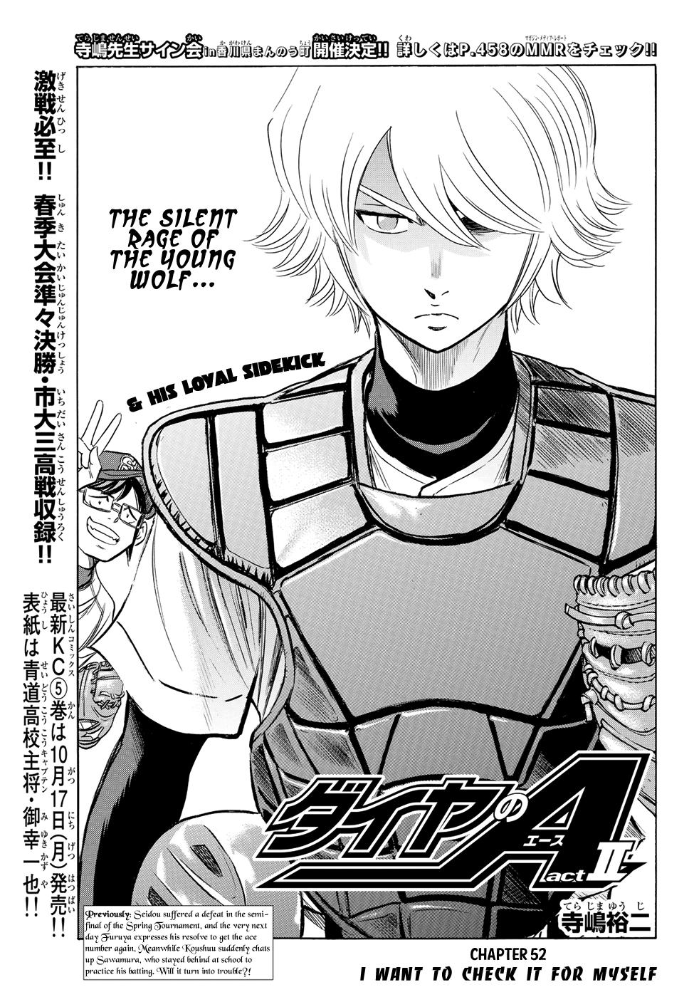 Daiya no A - Act II - Chapter 52
