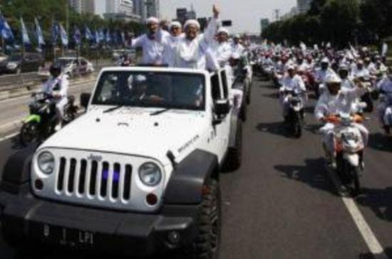 Inilah Mobil Mewah Habib Rizieq