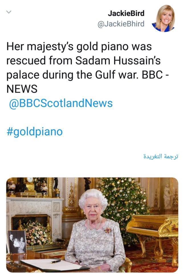 BBC anaaliseksiä