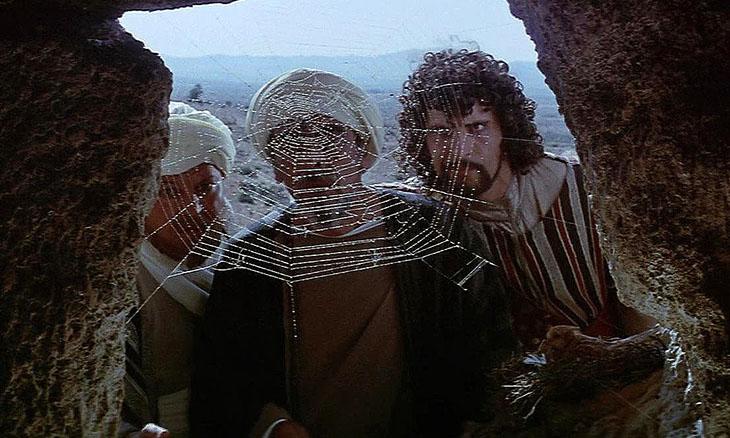 HC, sizden gelenler, Sevr mağarasında örümcek ağı hikayesi, Mağara girişine ağ ören örümcek, Sevr ve Adullam mağarası, Örümcek ağı, Davut ile Yonatan, islamiyet, yahudilik, din, TaNaH,