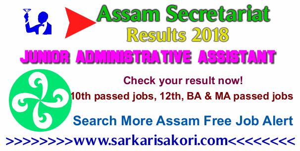 Assam Secretariat Results 2018 JAA