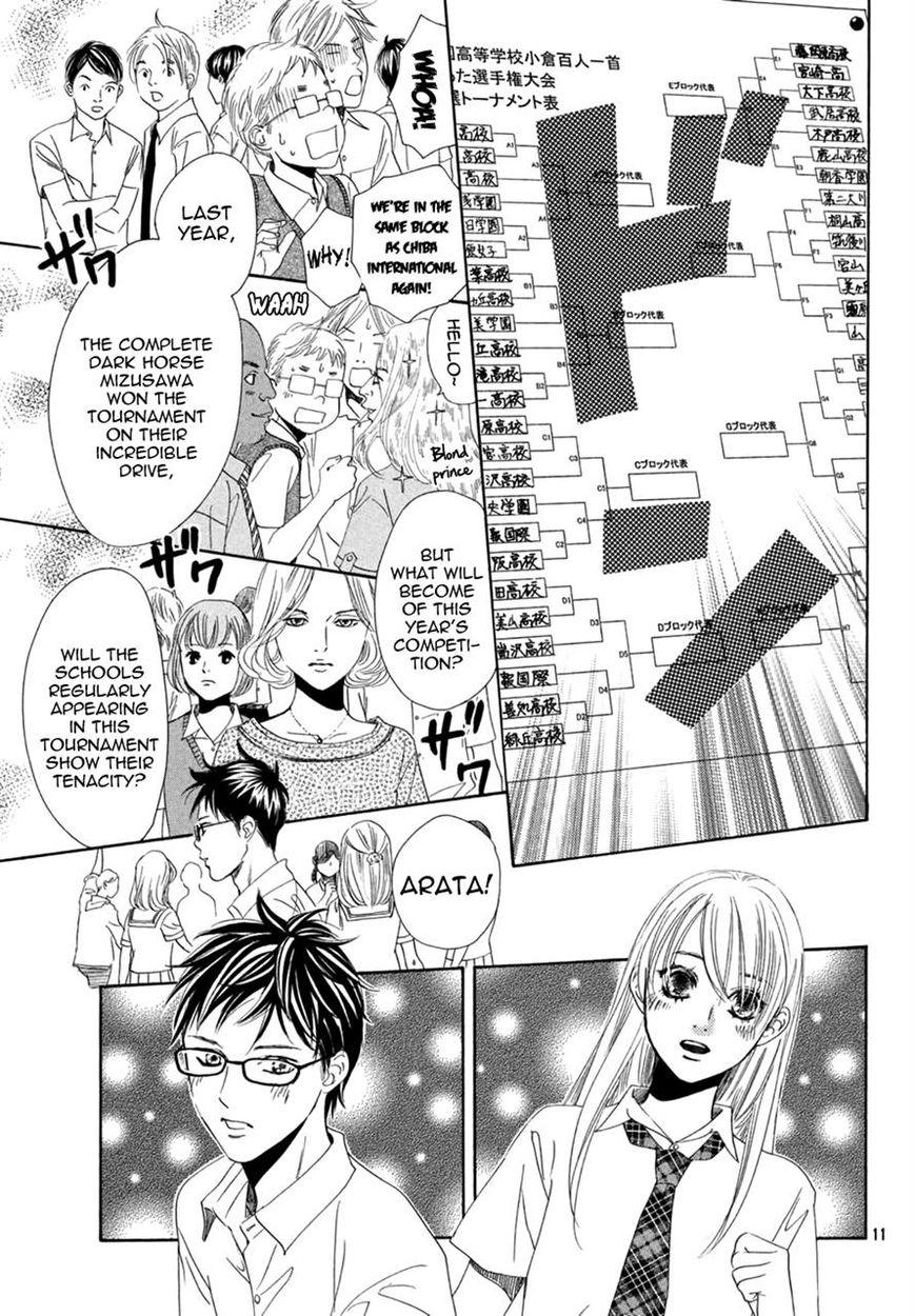 Chihayafuru - Chapter 117