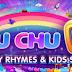 भारतीय बच्चों के लिए 10 उपयोगी एजुकेशनल यूट्यूब चैनल