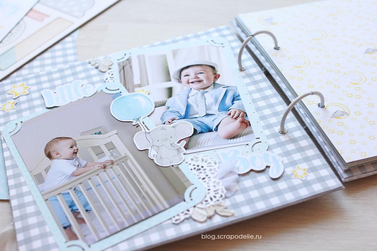Альбом для мальчика My Little Baby Boy первый разворот детали