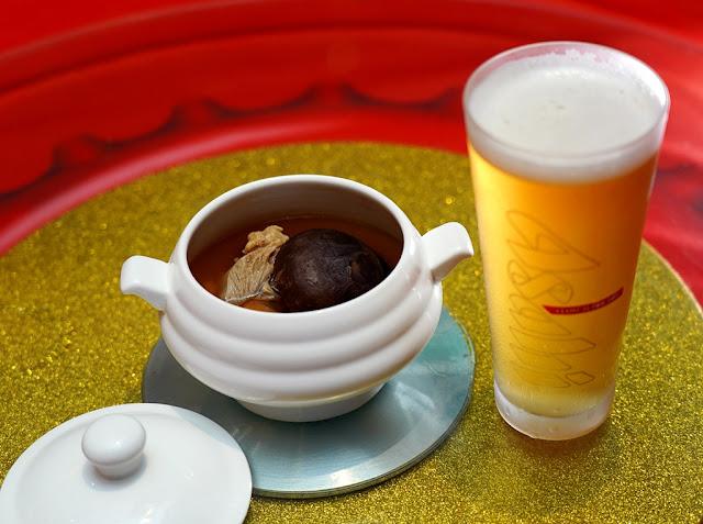Asahi Superior Soup with Scallop