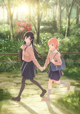 Yagate Kimi ni Naru Episode 01-13  Subtitle Indonesia [Batch]