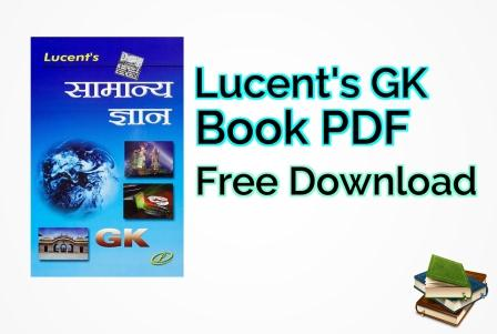 Lucent G K Book In Hindi