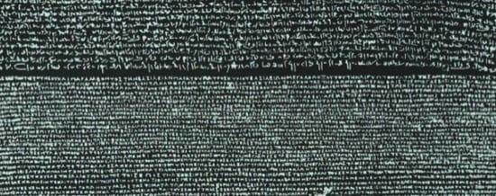 Cómo paso la Piedra de Rosetta a manos inglesas