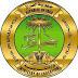 كتب وزارة التربية والتعليم العراقية pdf - كتب الوزارة 2018
