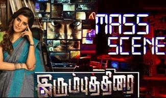 Irumbu Thirai – Mass Scenes | Compilations | Vishal | Arjun Sarja | Samantha Akkineni
