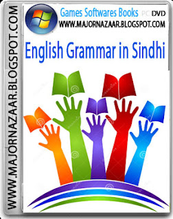 Bju English 6 Extra Practice Chapter 8