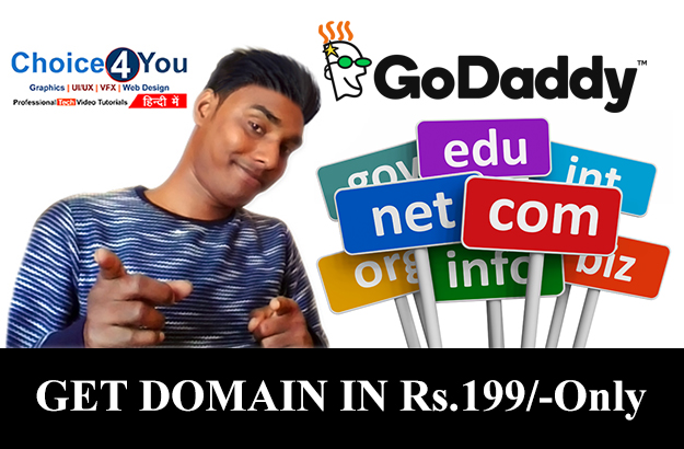 Godaddy: Get domain in just Rs-199/- Only - Choice4You India