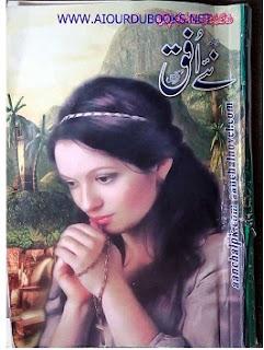 Naye Ufaq Digest April 2016 Read Online