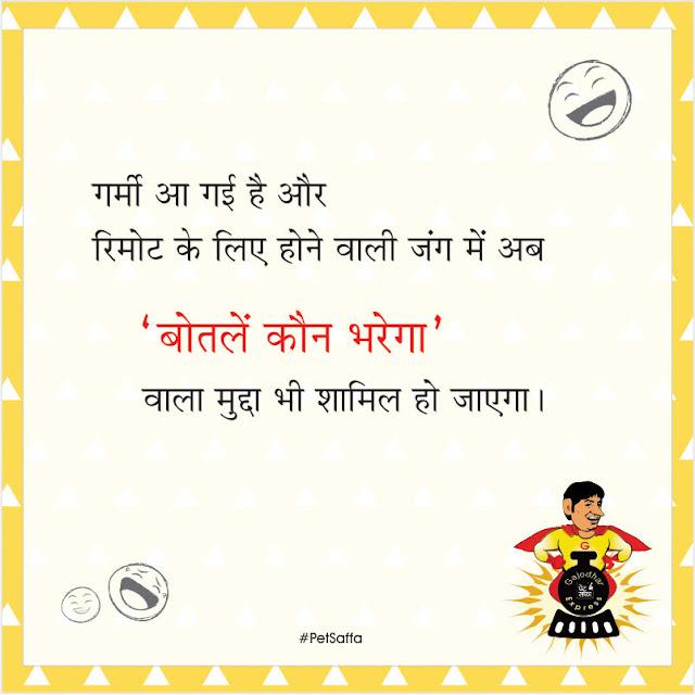 Raju Srivastav Best Hindi Jokes
