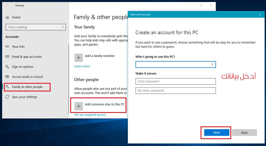 اشناء حساب مستخدم جديد لحل مشكلة شريط المهام لا يعمل