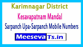 Kesavapatnam Mandal Sarpanch Upa-Sarpanch Mobile Numbers List Karimnagar District in Telangana State