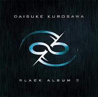 黒沢ダイスケ2ndソロアルバム「BLACK ALBUM 2」