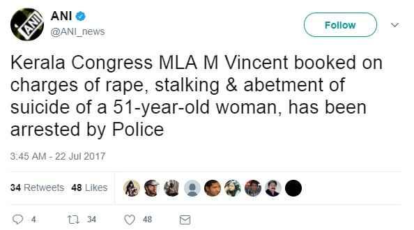 congress-mla-m-vincent-rape-case