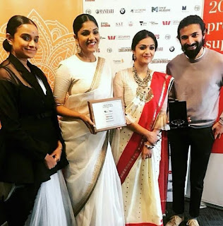 Keerthy Suresh in Saree with Cute Smile at FFM 2018 with Mahanati Team 2
