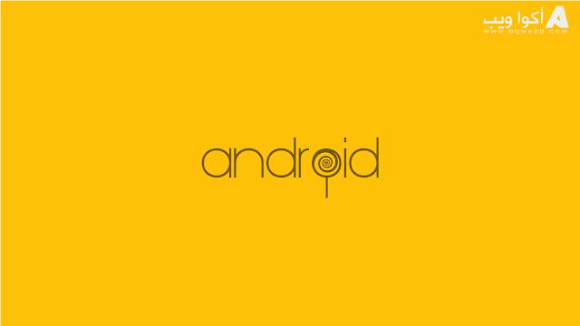 تطبيقات أندرويد جد رائعة لا تتطلب الأنترنت ستدهشك بخدماتها