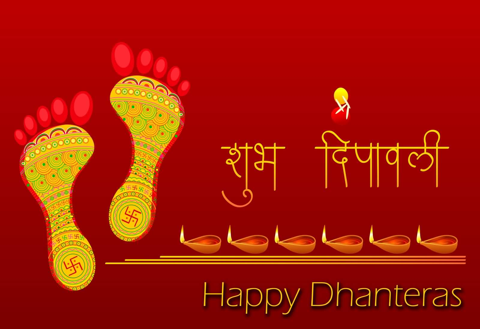 Happy Diwali And Dhanteras Wallpapers: Happy Dhanteras Wishes