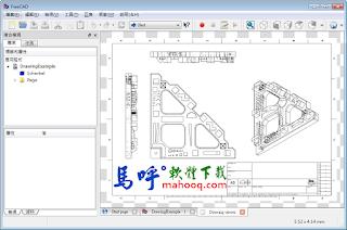 FreeCAD 免安裝、免費3D繪圖軟體