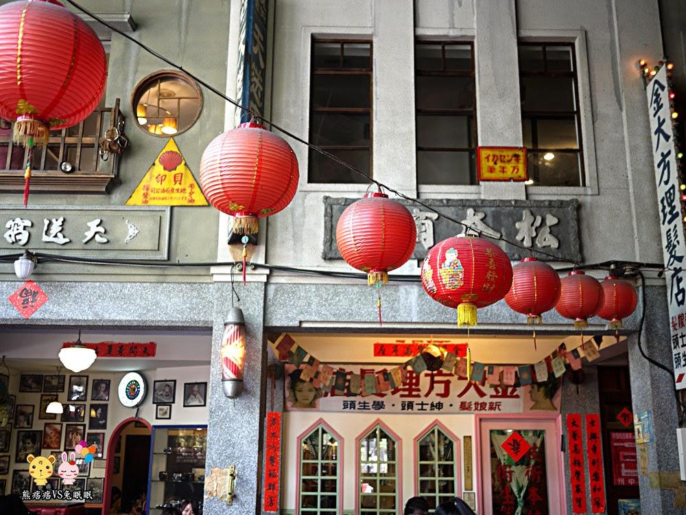 P1240326 - 台中懷舊餐廳│台灣香蕉新樂園濃郁的古早風情味
