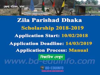 Zila Parishad Dhaka SSC Scholarship 2018-2019