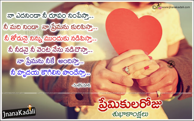 Latest Romantic love Quotes with hd wallpapers, Free Valentines day love quotes