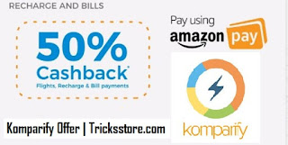 Komparify Amazon Pay Loot - Get 50% Cashback Upto Rs 50 When You Payment via Amazon Pay